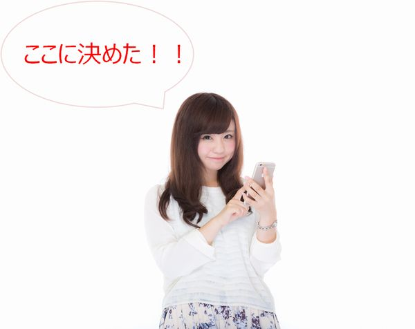 YUKA862_mobile15185035