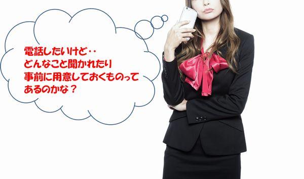 VER88_keitaimachiuke15150305