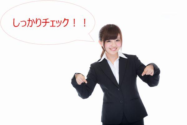 YUKA863_korekore15202501